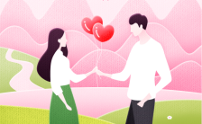 浪漫插画风520甜蜜告白海报缩略图