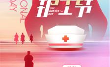 粉色简约风格国际护士节公益宣传海报缩略图