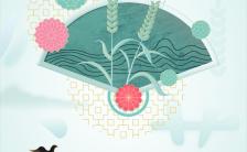 淡蓝色清新古典小满节气创意手机海报缩略图