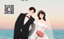 520情人节情侣恋爱套系手机海报缩略图
