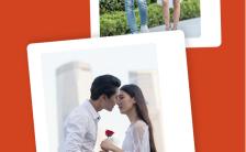 红色极简风格520情侣相册晒图海报缩略图