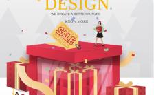 时尚炫酷风格之520商场促销活动盲盒活动宣传海报缩略图