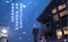 简约蓝色浪漫星空晚安日签手机海报缩略图