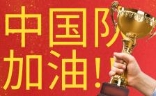 东京奥运会宣传祝福日签手机海报缩略图