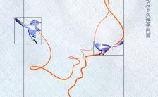 房地产七夕祝福手绘鹊桥营销海报缩略图