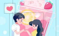 企业七夕联谊专场卡通手绘海报缩略图