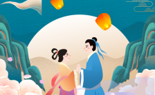 七夕节浪漫七夕海报缩略图