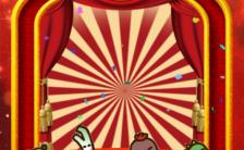 六一儿童节游乐园活动宣传通用H5模板缩略图