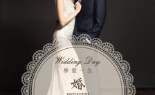 高端韩式唯美浪漫婚礼邀请函结婚请柬H5模板缩略图
