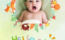 宝宝儿童满月酒周岁宴生日邀请函H5模板缩略图