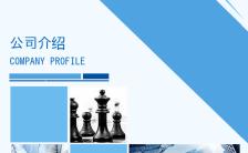 蓝白色调唯美小清新高端商务推广宣传H5模板缩略图