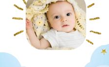 可爱动态宝宝成长记录宝宝相册H5模板缩略图