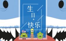 男孩子小怪物生日贺卡生日会卡通派对邀请函缩略图