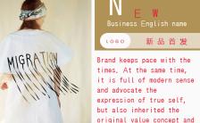 简单明了有内涵服装品牌新品宣传模板H5模板缩略图