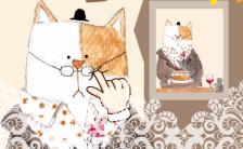 卡通可爱动态生日祝福卡片H5模板缩略图