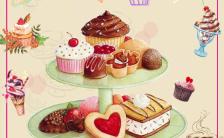 甜蜜时光蛋糕面包店西点培坊开业宣传介绍促销缩略图
