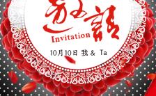 红色极致高贵结婚高端时尚大气简洁邀请函缩略图