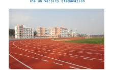 大学/教育机构迎新招生宣传介绍H5模板缩略图