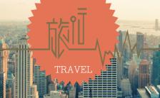 简约清新唯美旅行日记旅行相册H5模板缩略图