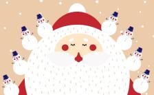 幼儿园小学生圣诞节日邀请函圣诞贺卡H5模板缩略图