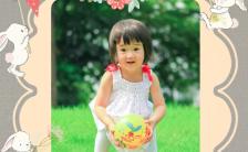 清新可爱宝宝相册H5模板缩略图