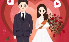 可爱卡通手绘小清新浪漫红色婚礼邀请函缩略图