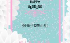 浪漫唯美清新自然蒂凡尼风浪漫婚礼请柬缩略图