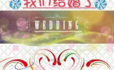 小清新梦之炫彩婚礼电子请柬邀请函缩略图