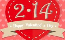 粉色献给我最爱的你2.14情人节快乐h5模板
