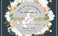 欧美风优雅高端复古小清新婚礼邀请函喜帖H5模板缩略图