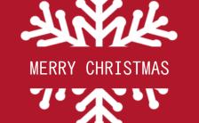 浪漫圣诞派对企业个人通用邀请函缩略图