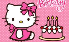 粉色可爱卡通Hello Kitty生日贺卡生日会邀请函
