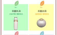 中秋佳节企业宣传祝福红色喜庆格调H5通用模板缩略图
