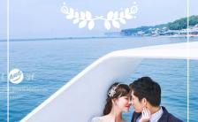 蓝色我们结婚啦清新大气高端时尚婚礼邀请函喜帖请柬