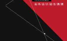 国际高端平面设计海报企业宣传公司介绍公司简介业务招商品牌推广企业简介新品发布h5模版缩略图