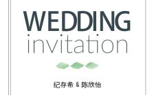 小清新简约婚礼邀请函h5模版缩略图