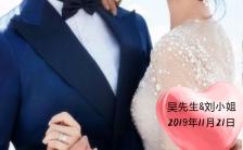 浪漫情侣婚礼邀请函缩略图