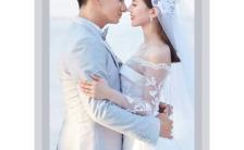 简约唯美婚礼宣传婚礼请柬H5模板缩略图
