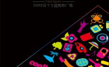 黑色炫酷潮流色彩绚丽图片多彩商务宣传H5模板缩略图