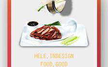 简约时尚美食餐厅美味食物官网介绍推广活动宣传缩略图