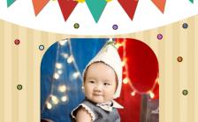 卡通宝宝周岁宴生日周年H5邀请函缩略图