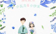 淡雅森系清新高端时尚欧式婚礼结婚邀请函缩略图