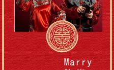 中国风婚礼邀请函相册合集红色系古典文艺浪漫个性有趣H5通用模板缩略图