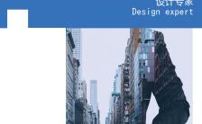 时尚简约企业推广宣传H5模板