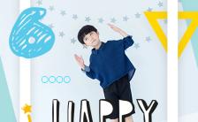 儿童宝贝生日纪念相册成长晒娃相册H5模板缩略图