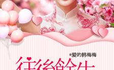 温馨情侣表白爱情纪念册七夕情人节H5模板缩略图