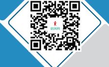 商务简洁公司企业简介宣传画册H5模板缩略图