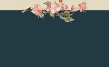简洁清新独步寻花优雅作品展示个人简历模板缩略图