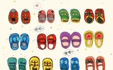 六一儿童节祝福贺卡欢庆六一盛典H5模板缩略图