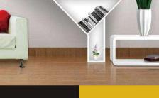 欧式简约时尚大气色彩绚丽宣传设计H5模板缩略图